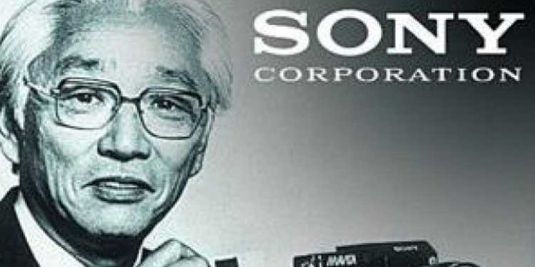 a look at the corporate history of sony corporation Our history & mission our schools sony corporation of america sony's philanthropic efforts focus on several distinct areas: arts education, arts and.